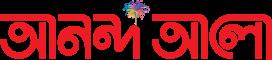 Ananda Alo