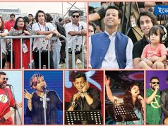 Joy-Bangla-Concert