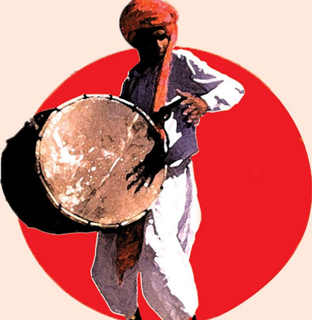 Boishak