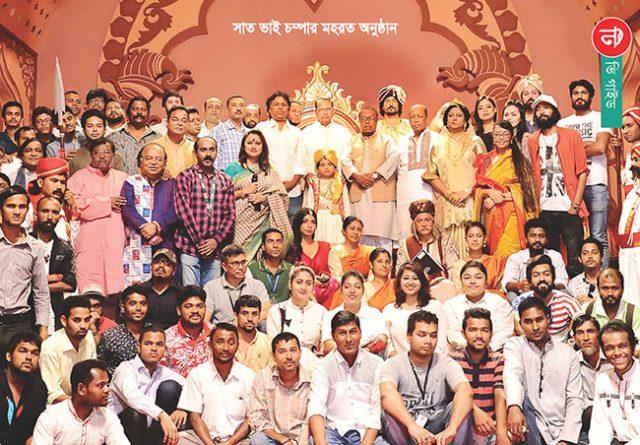 Shath-BHai-Champa