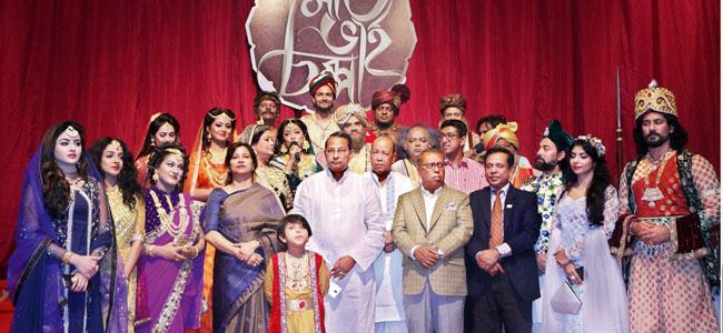 Shat-Bhai-Chompa-2