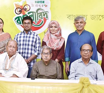 Ispahani-Banglabid-Sejon-2-Press-Confe